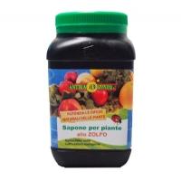 Antika officina Botanika - Plant Soap with Sulphur