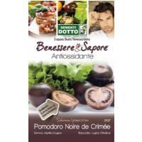 Black Krim Tomato Seeds (Solanum Lycopersicon) by Sementi Dotto