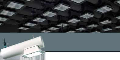 Plasma Lamps for Indoor Growing