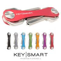Key Smart keyholder - for 2-8 keys