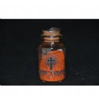 Hot Chilli Powder - Carolina Reaper 5G