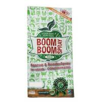 Biotabs - Boom Boom Spray
